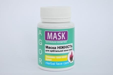 Увлажняющая детокс маска MOISTURE & DETOX, 55 мл