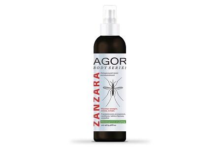 Натуральный спрей антимоскитный ZANZARA